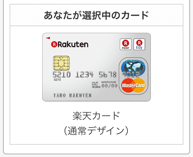 Thương hiệu thẻ đã chọn và thiết kế